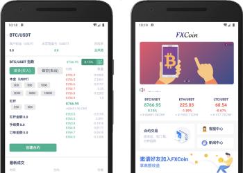 新品FXcoin交易所带杠杆合约控盘分销/fastadmin框架二开/带app源码下载