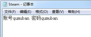 很简单的Steam钓鱼单页源码自动记录账号密码