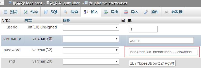 帝国CMS7.2忘记后台管理员登录账号密码怎么办用这个方法找回修改 教程 第1张