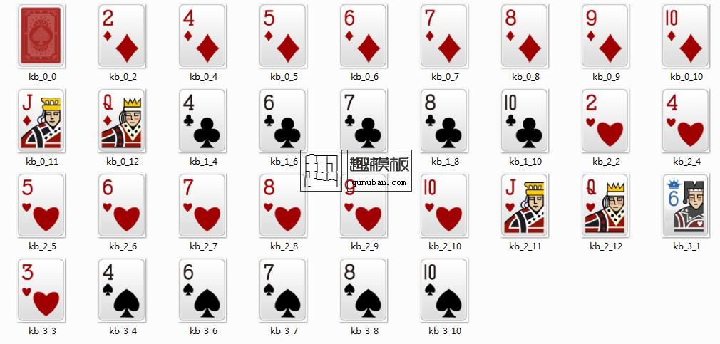 趣模板棋牌图片素材牌九系列免费下载