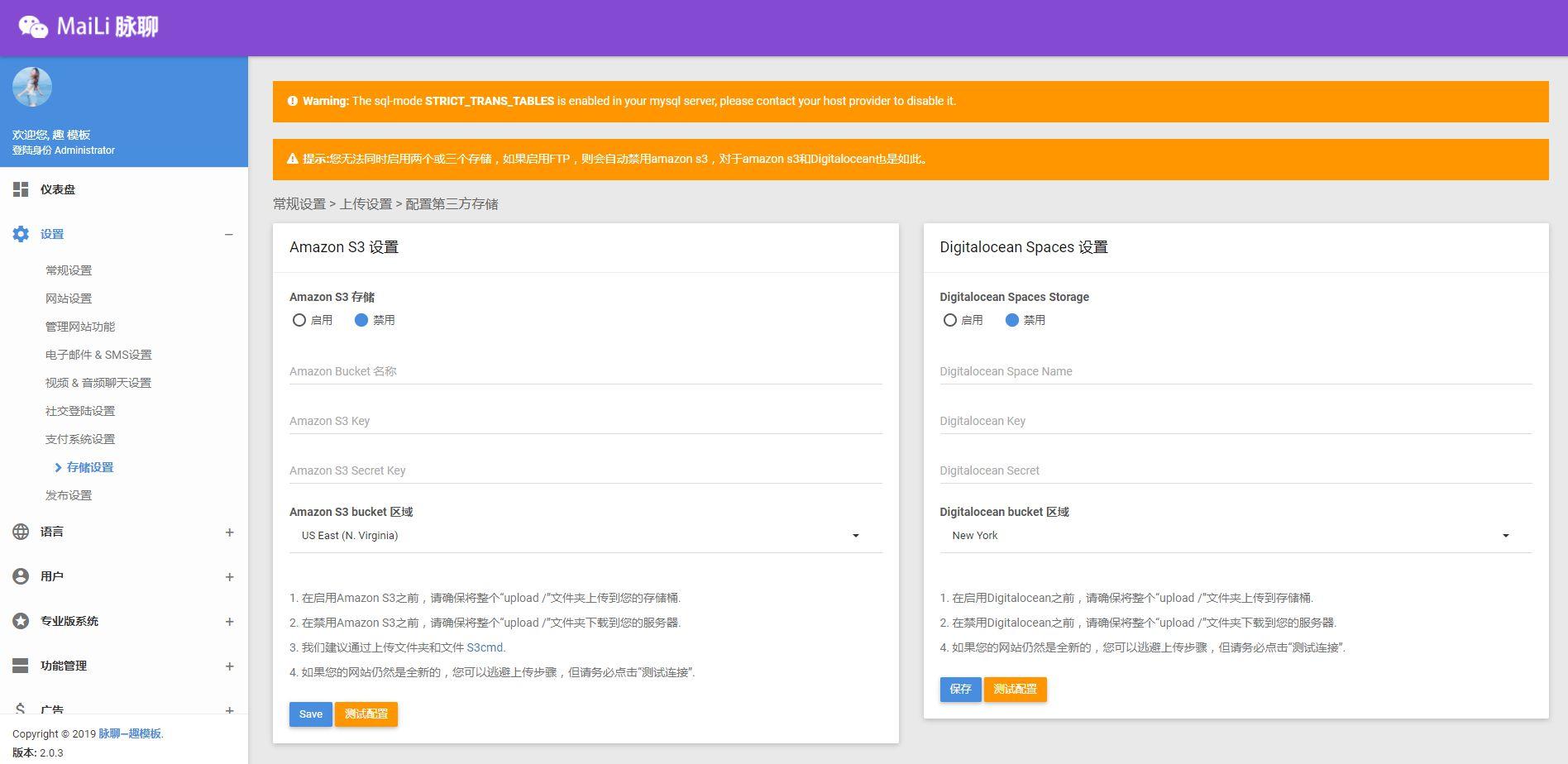 脉聊社交网站源码类似微博的社交源码 模板UI非常漂亮自适应手机版 重点是有原生APP 终身会员专享 第13张