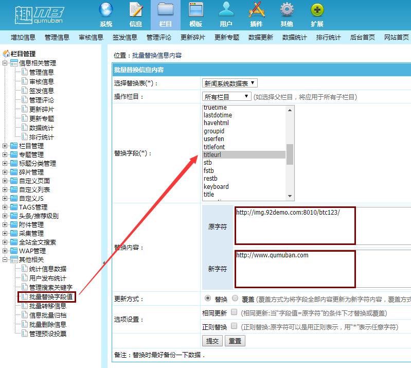 92开发帝国CMS7.5仿BTC123区块链门户网站模板源码下载
