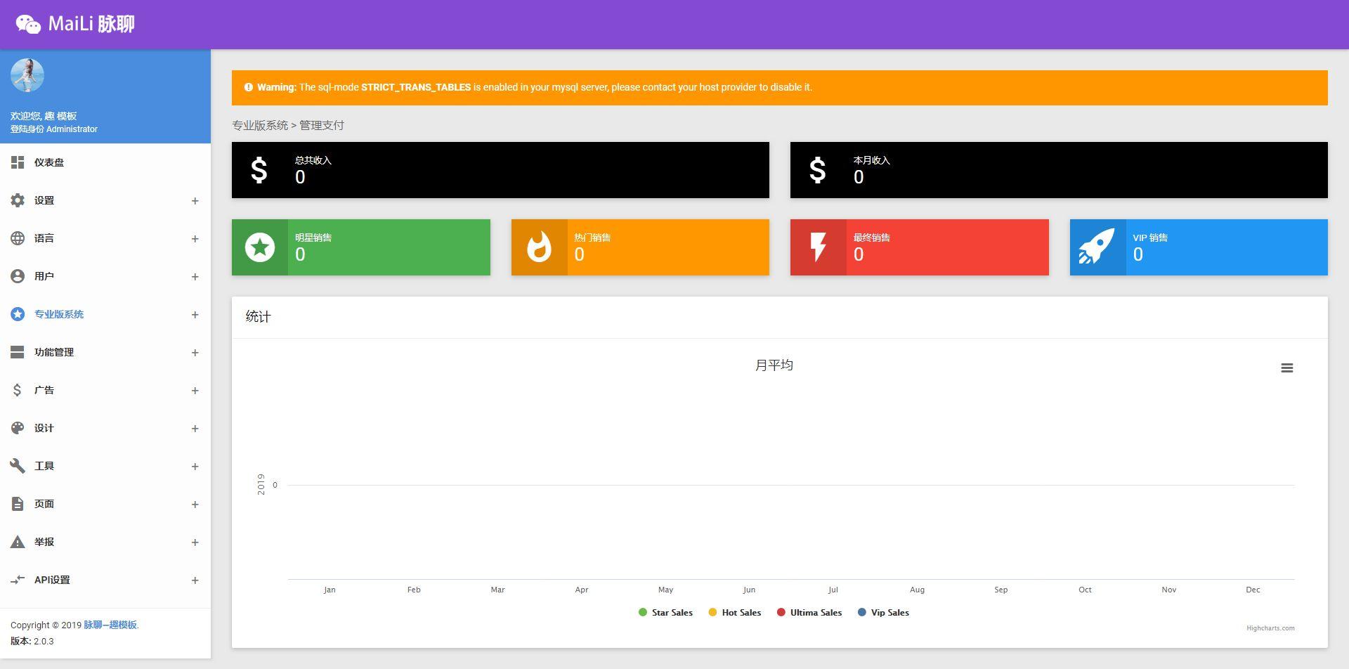 脉聊社交网站源码类似微博的社交源码 模板UI非常漂亮自适应手机版 重点是有原生APP 终身会员专享 第15张