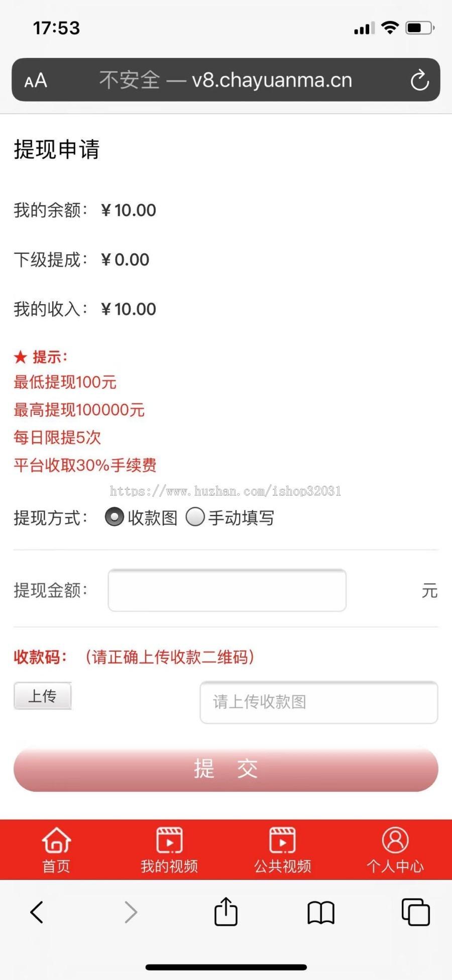 2019云赏V8.1酒馆打样子弹上膛视频付费打赏源码新版视频打赏系统源码平台