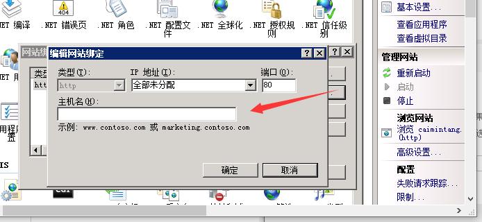 站群源码小旋风万能蜘蛛池站群系统X4版本破解源码 百度自动推送 转码快排 附X5模板