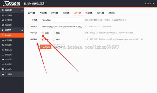 2020全新新版双码率 全开源视频云转码系统源码 秒切+秒传 html5播放器 m3u8切片程序