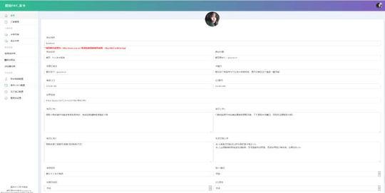 (免签支付)自动发卡网源码网站系统网站搭建自助发卡平台PHP个人自动发卡网