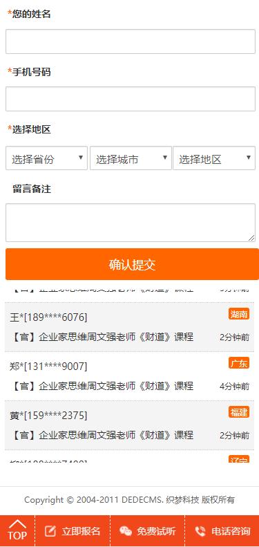 企业网站源码来一品资源_资源类型网站源码 (https://www.oilcn.net.cn/) 网站运营 第4张