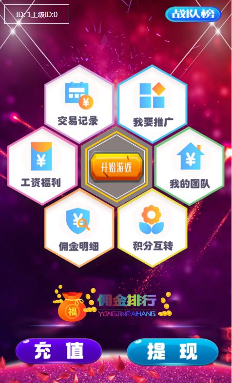 2020全新H5尾号竞猜夺宝源码 带视频安装教程