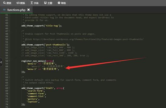 ripro6.3子主题 全站美化包带后台功能 WordPress日主题RIPRO美化包下载 模板 第2张