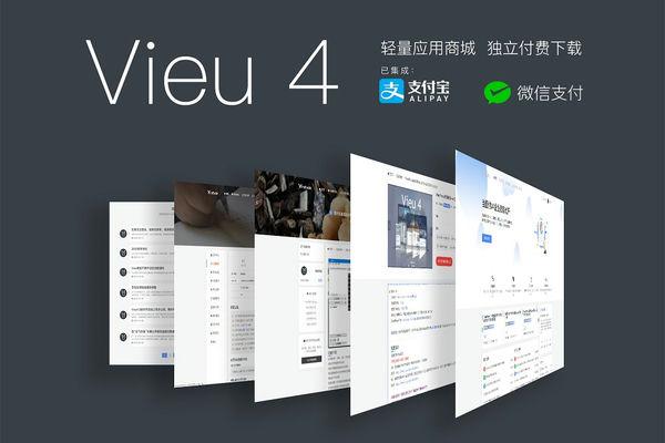 wordpress主题 Vieu主题V4.5破解无授权无限制版 模板 第1张