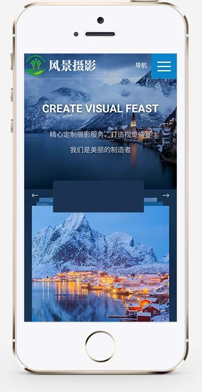 (自适应手机版)响应式摄影机构类网站源码 HTML5高端蓝色户外摄影拍摄网站织梦模板 网站源码 第2张