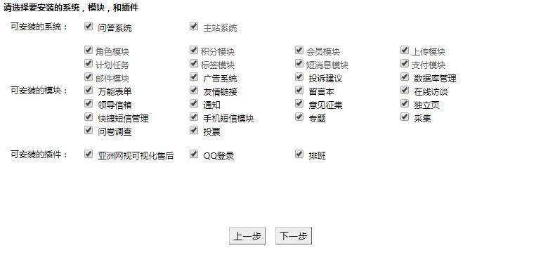 国微CMS部队门户系统(部队网站系统) v20200403版源码下载 网站源码 第2张