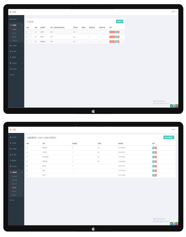 跳动K线 微盘系统 2020首发 全新重构 UI版微盘 学习盘完整源码 APP打包