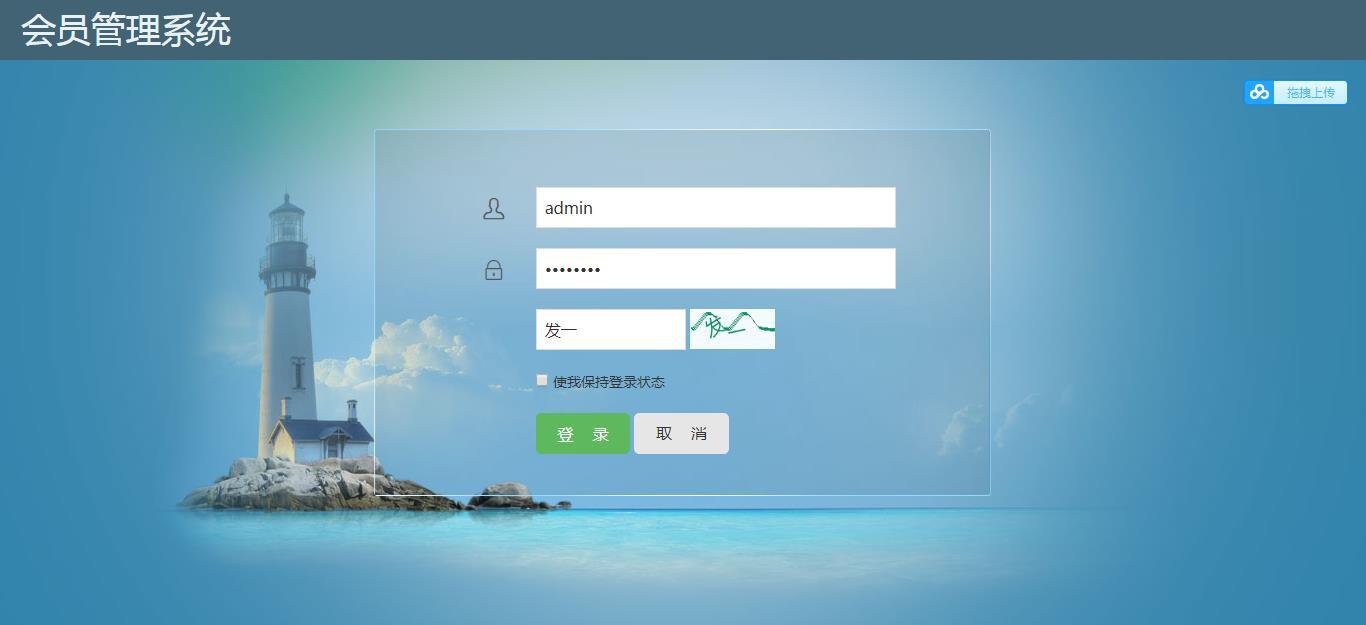 亲测 2K定制的团队推广裂变系统通过邀请链接注册可兑换卡密系统