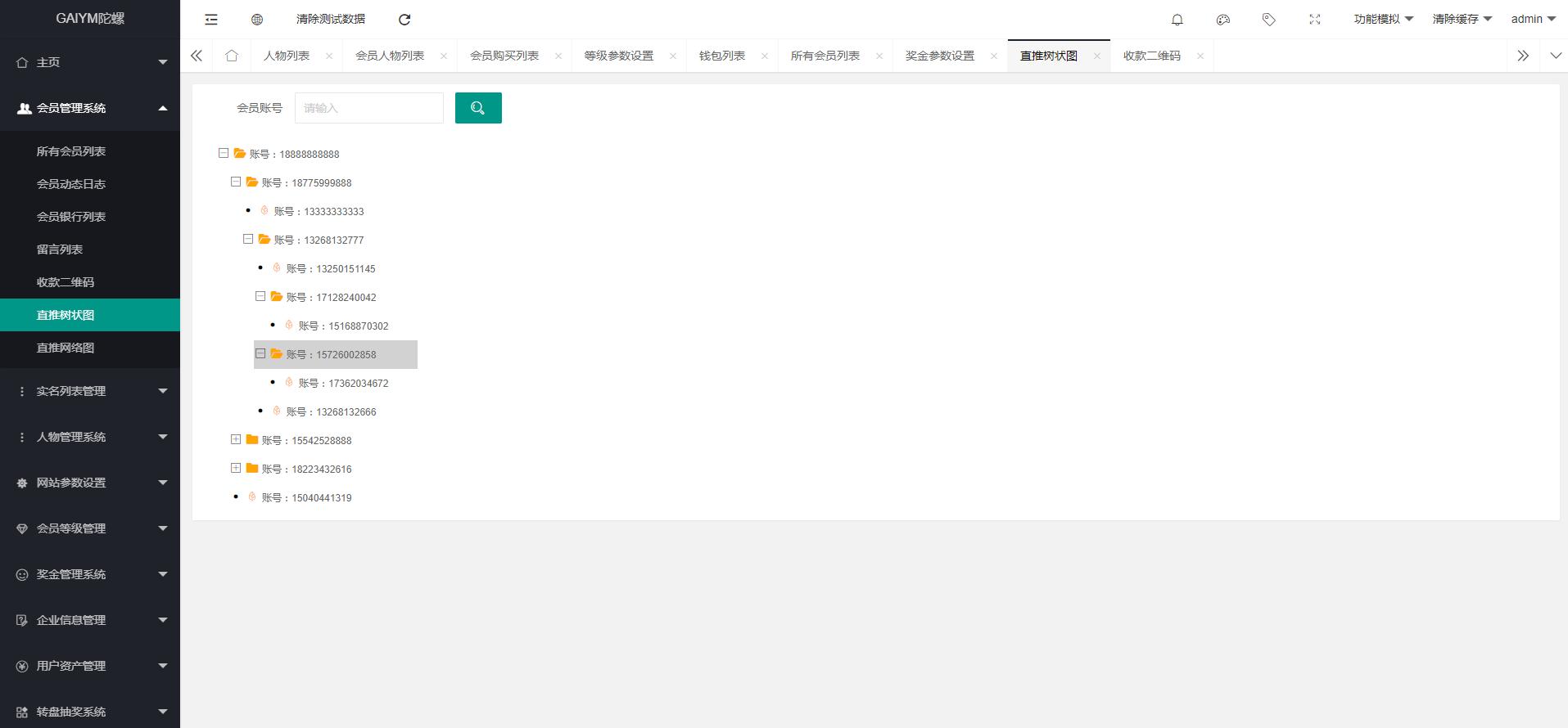 2020全新【亲测源码】陀螺世界区块链系统 宠物合成区块链牛气冲天运营版区块链系统源码下载